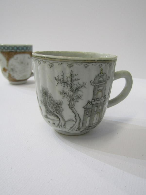 ORIENTAL CERAMICS, collection of 5 early 19th Century tea cups of various designs - Image 4 of 4