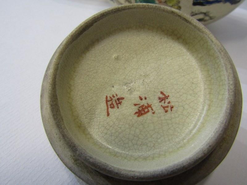 "ORIENTAL CERAMICS, unusual Satsuma ""Bag"" design lidded jar, 6"" height; also Nanking sparrow beaked - Image 4 of 5"