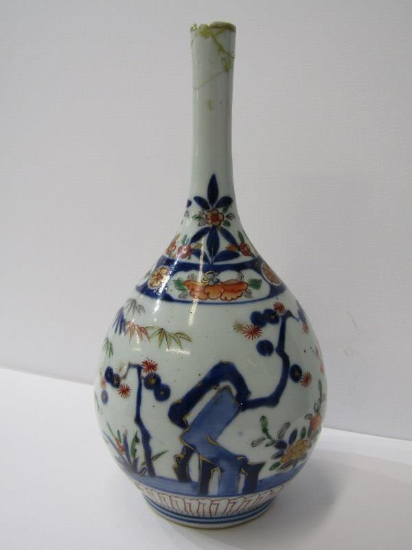 "ORIENTAL CERAMICS, Chinese Imari ""Garden"" pattern bottle vase, 9.5"" height (rim damage)"