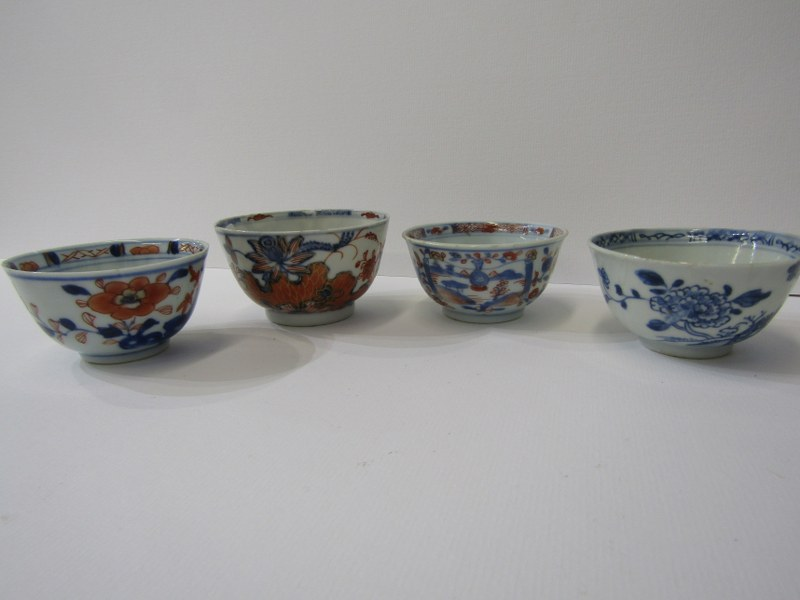 ORIENTAL CERAMICS, 4 early tea bowls with underglaze blue decoration with 2 in the Chinese Imari