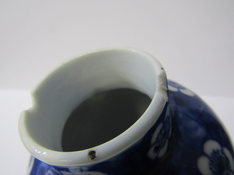"ORIENTAL CERAMICS, under glaze blue porcellainous stoneware lidded 6"" jar together with Hawthorn - Image 8 of 9"