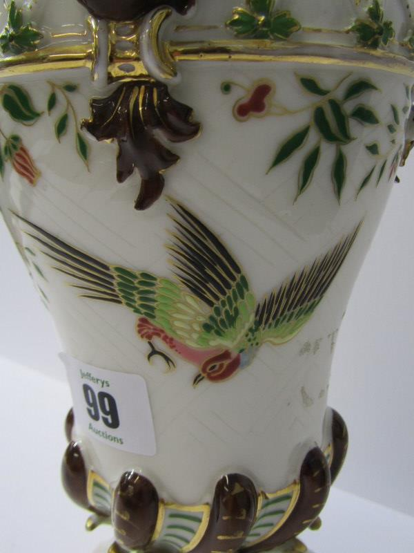 """CONTINENTAL PORCELAIN, an encrusted and gilded porcelain ewer jug, 12"""" height - Image 2 of 3"""
