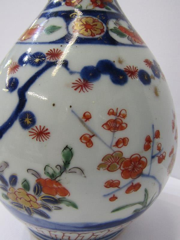 "ORIENTAL CERAMICS, Chinese Imari ""Garden"" pattern bottle vase, 9.5"" height (rim damage) - Image 2 of 4"