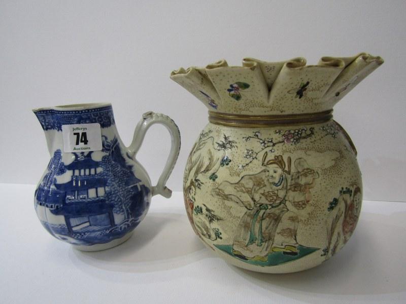 "ORIENTAL CERAMICS, unusual Satsuma ""Bag"" design lidded jar, 6"" height; also Nanking sparrow beaked"