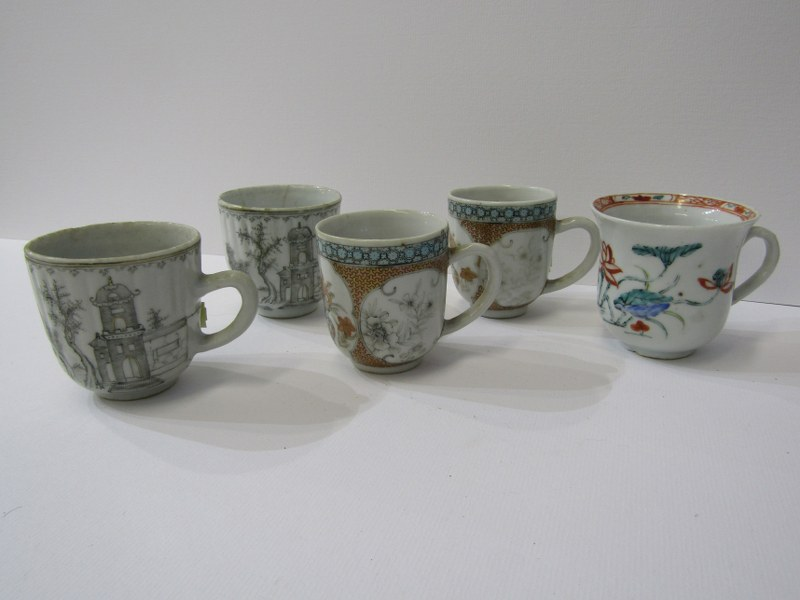 ORIENTAL CERAMICS, collection of 5 early 19th Century tea cups of various designs