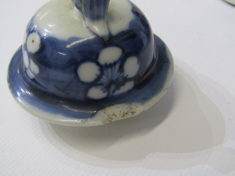 "ORIENTAL CERAMICS, under glaze blue porcellainous stoneware lidded 6"" jar together with Hawthorn - Image 9 of 9"