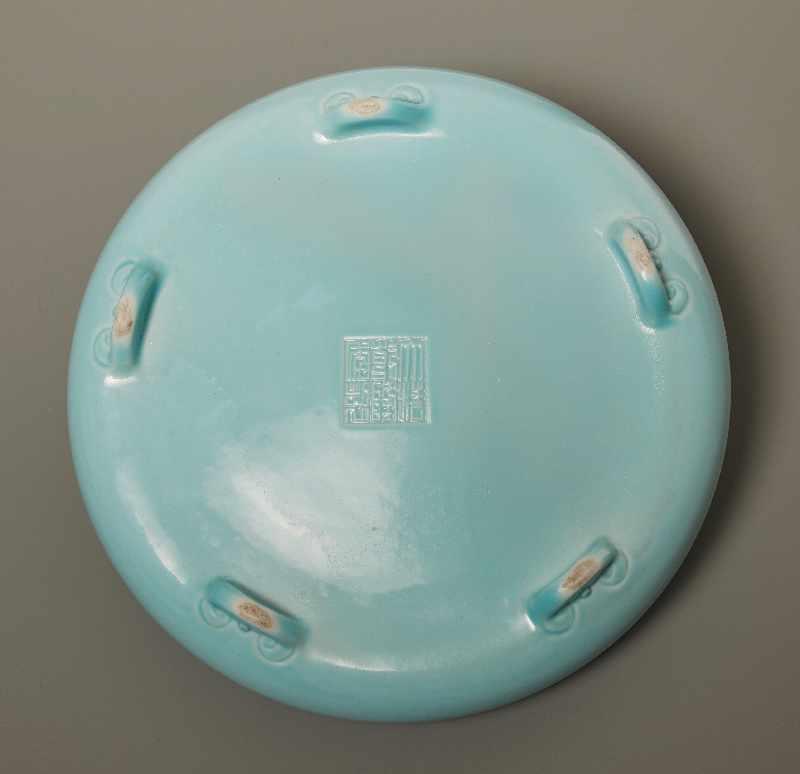 SCHALE MIT LANGLEBENSSYMBOLEN Porzellan. China, sp. Qing, vermutl. Guangxu (1873 - 1908) - Image 3 of 4
