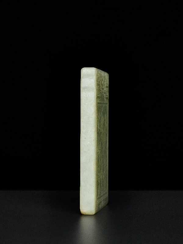 ANHÄNGER MIT LANGLEBENS-SYMBOLIK Jade. China, ca. Qing-Dynastie, 19. – Anfang 20. Jh. Graugrüne - Image 3 of 4