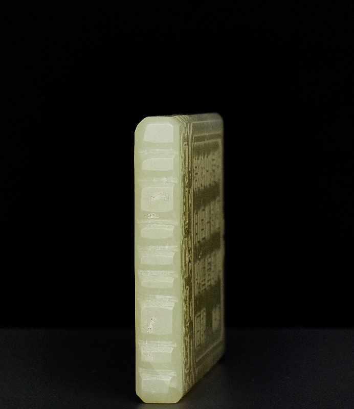 DEKORATIVER ANHÄNGER MIT SHANSHUI Jade. China, ca. Qing-Dynastie, ca. 19. – Anfang 20. Jh. Gute - Image 4 of 4