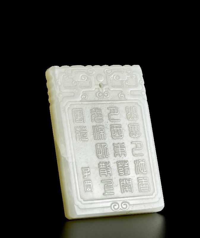 DEKORATIVER ANHÄNGER MIT SHANSHUI Jade. China, ca. Qing-Dynastie, ca. 19. – Anfang 20. Jh. Gute - Image 2 of 4