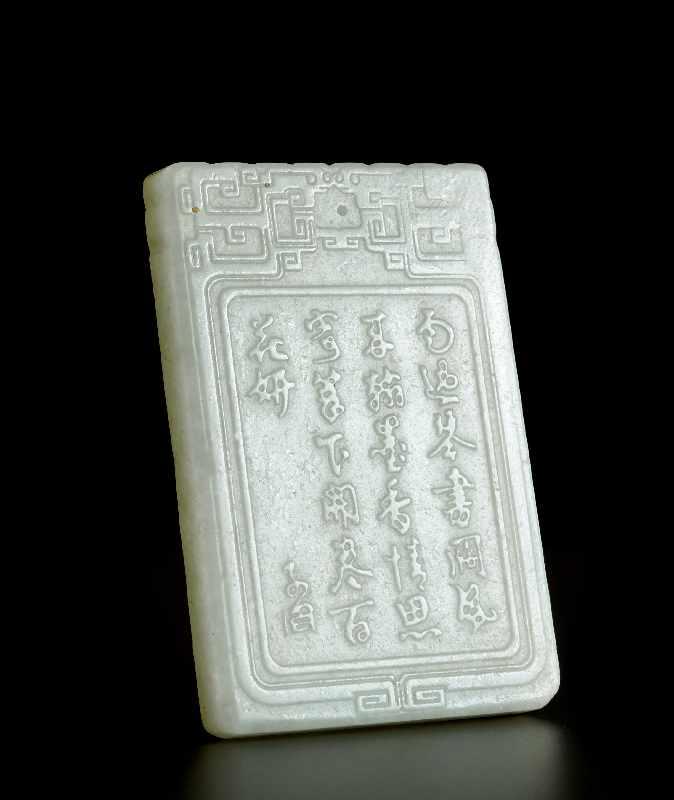 ANHÄNGER MIT LANGLEBENS-SYMBOLIK Jade. China, ca. Qing-Dynastie, 19. – Anfang 20. Jh. Graugrüne - Image 2 of 4