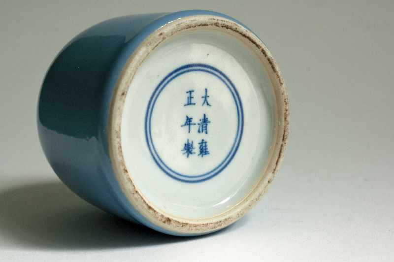 WASSERGEFÄSS FÜR DEN KALLIGRAFEN Porzellan. China, Qing-Dynastie (1644- 1911) Kleineres - Image 5 of 5