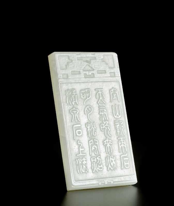 ANHÄNGER MIT WEISEN UND KNABEN Jade. China, ca. Qing-Dynastie bis Republik Rechteckige Form, - Image 2 of 4