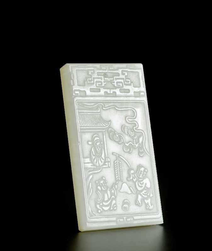 ANHÄNGER MIT WEISEN UND KNABEN Jade. China, ca. Qing-Dynastie bis Republik Rechteckige Form,