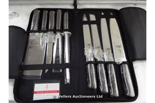 9-piece samurai triple hardened steel knife set / grade: unclaimed