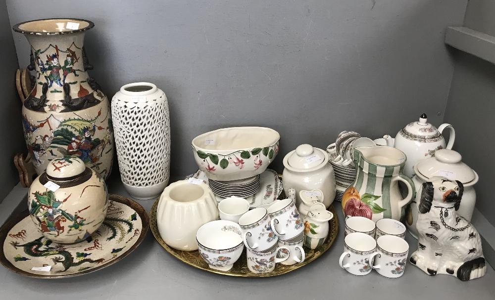 Lot 3 - Wedgewood 'Kutani Crane' tea & coffee services & vases & decorative items & metal ware