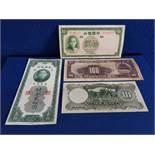 BANKNOTES CHINESE VINTAGE NOTES 10 20 100 YUAN