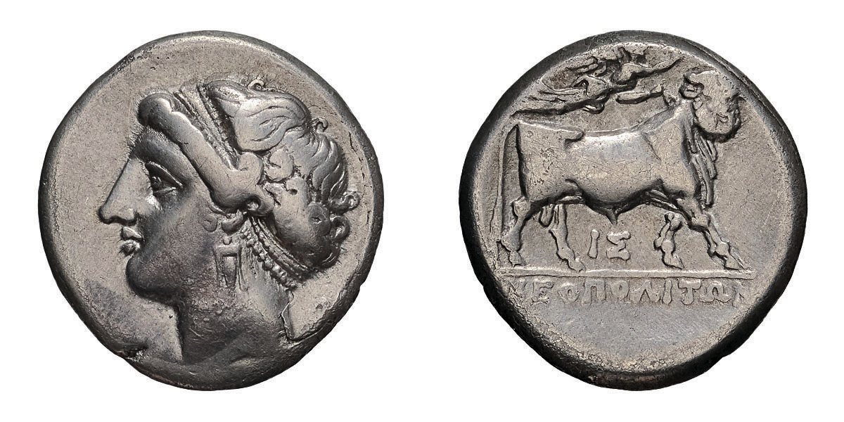 Lot 1 - Campania. Neapolis. c. 325-241 BC. Didrachm, 7.20g (10h). Obv: Head of nymph left. Rx: Man-headed