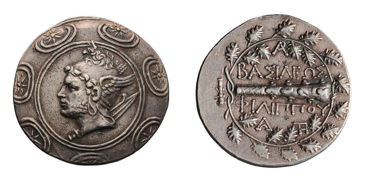 Lot 32 - Macedonian Kingdom, Philip V. 221-179 BC. Tetradrachm, 17.05g (4h). Obv: Head of the hero Perseus