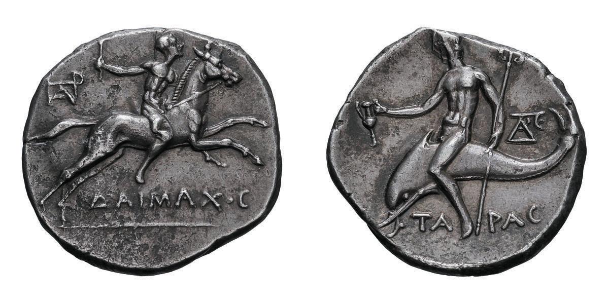 Lot 2 - Calabria, Tarentum. c. 240-228 BC. AR Nomos, 6.39g (10h). Obv: Naked youth riding horse at full