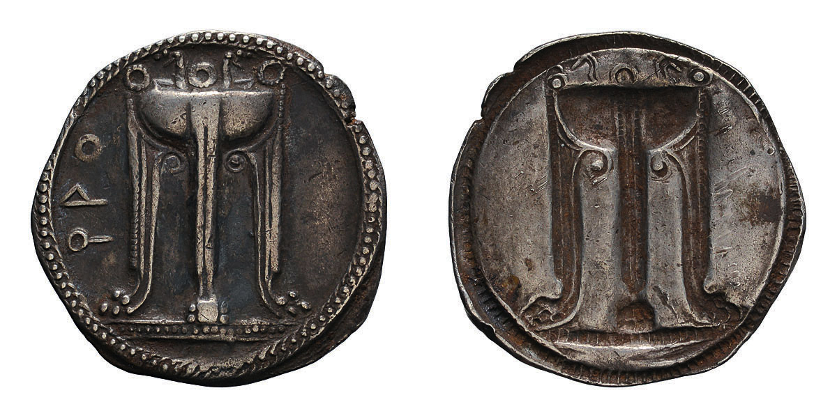 Lot 10 - Bruttium. Croton. c. 520-500 BC. Stater, 7.94g (11h). Obv: Delphic tripod, with three handles, and