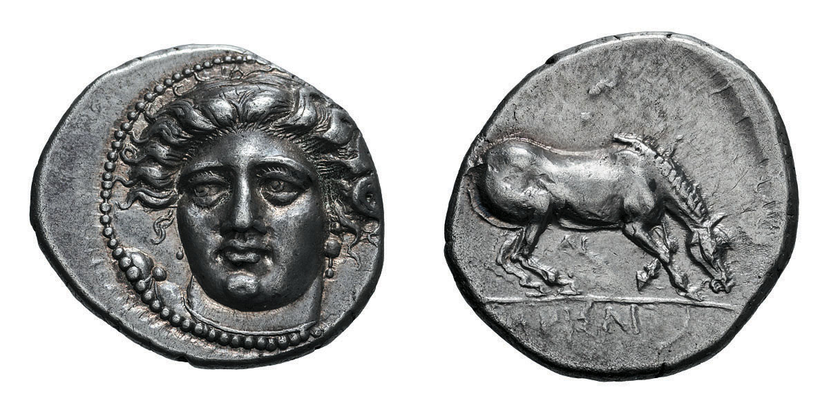 Lot 36 - Thessaly. Larissa. c. 400-370 BC. Drachm, 6.07g (7h). Obv: Facing head of nymph Larissa. Rx: