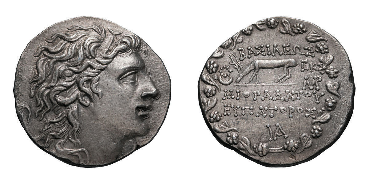 Lot 59 - Pontic, Mithradates VI. Tetradrachm, 16.63g (11h). , 120-63 BC. Year 226= 72/71 BC. Obv: Diademed