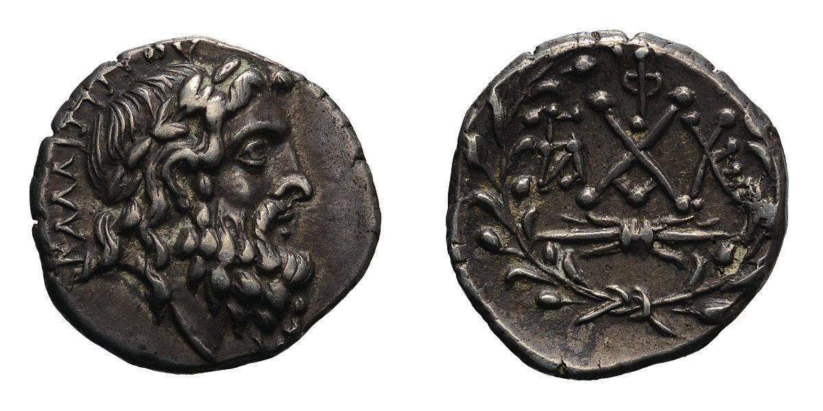 Lot 54 - Peloponnesus, Achaean League, Elis. Kallippos, magistrate, c. 40-30 BC. Hemidrachm, 2.38g (2h). Obv: