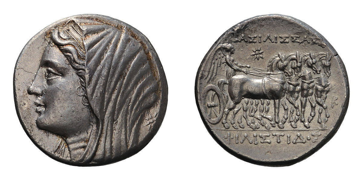 Lot 21 - Sicily. Philistis, wife of Hieron II. 275-216 BC. 16 Litrai, 13.61g (6h). , c. 216-215 BC. Obv: