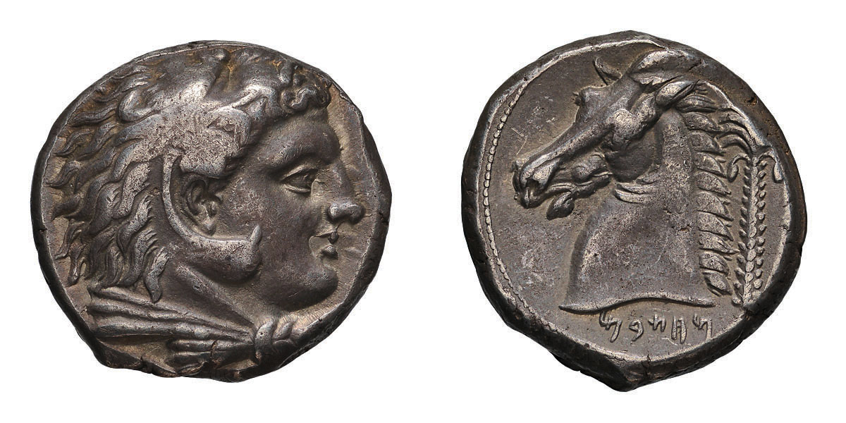 Lot 22 - Sicily. Siculo-Punic. c. 300-290 BC. Tetradrachm, 16.66g (10h). Obv: Head of Herakles-Melqarth