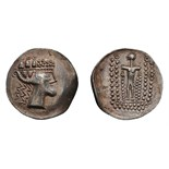 Lot 35 - Eastern Europe, Imitation of Thasos. 2nd-1st century BC. Tetradrachm, 15.97g (11h). Obv: Stylized