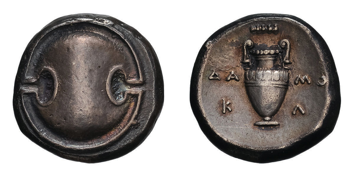 Lot 38 - Boeotia. Thebes. c. 395-338 BC. Stater, 12.20g (11h). Obv: Boeotian shield. Rx: Amphora, club above;