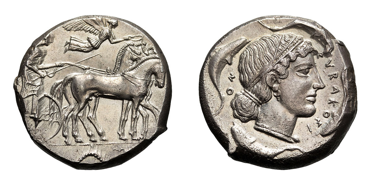 Lot 17 - Sicily. Syracuse. c. 450-440 BC. Tetradrachm, 17.37g (1h). Obv: Charioteer driving slow quadriga