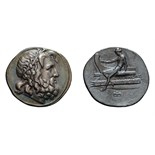 Lot 31 - Macedonian Kingdom. Antigonus Doson. 229-222/1 BC. Tetradrachm, 16.95g (5h). , c. 227-225 BC. Obv: