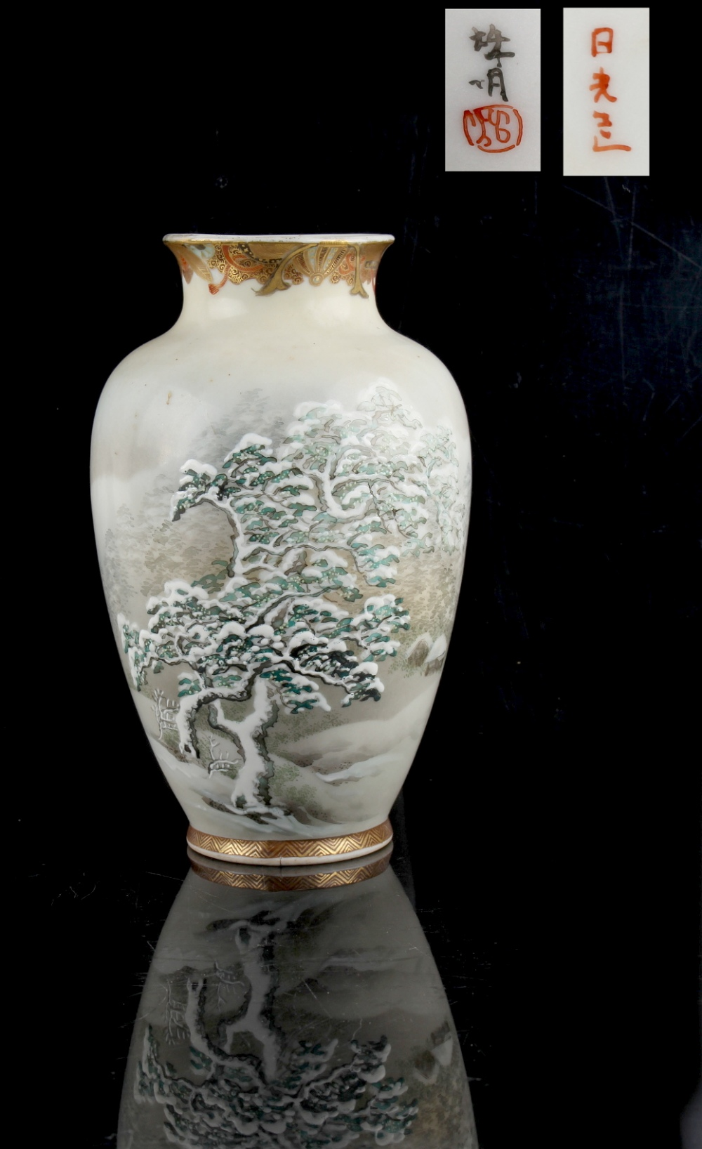 Lot 44 - Property of a lady - an early 20th century Japanese porcelain vase with low relief moulded & painted