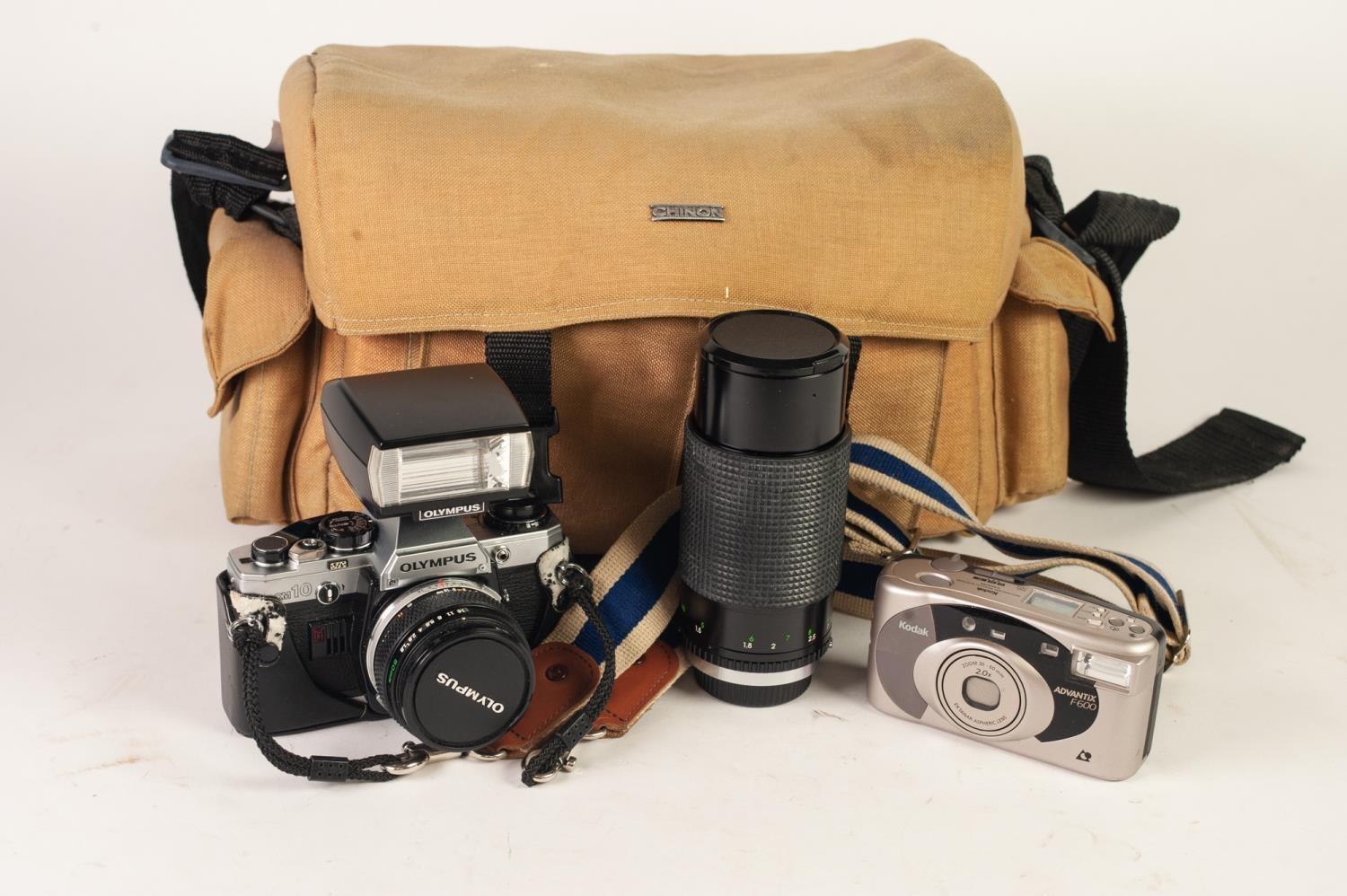 Lot 215 - OLYMPUS OM10 SINGLE LENS REFLEX CAMERA, with Zuiko Auto-S 50mm 1:1.8 lens. TOGETHER WITH AN ERNO