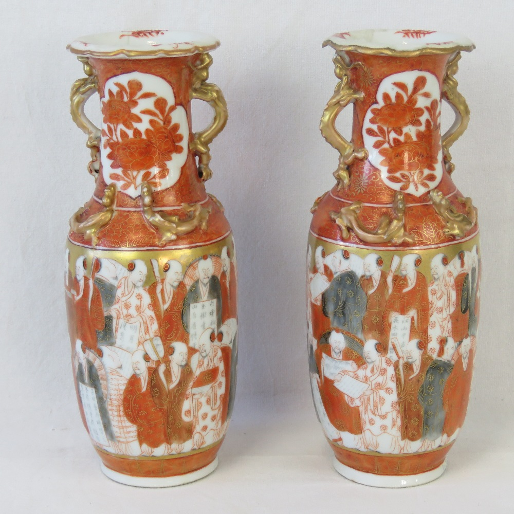 Lot 505 - Fine pair of early 20th century Japanese