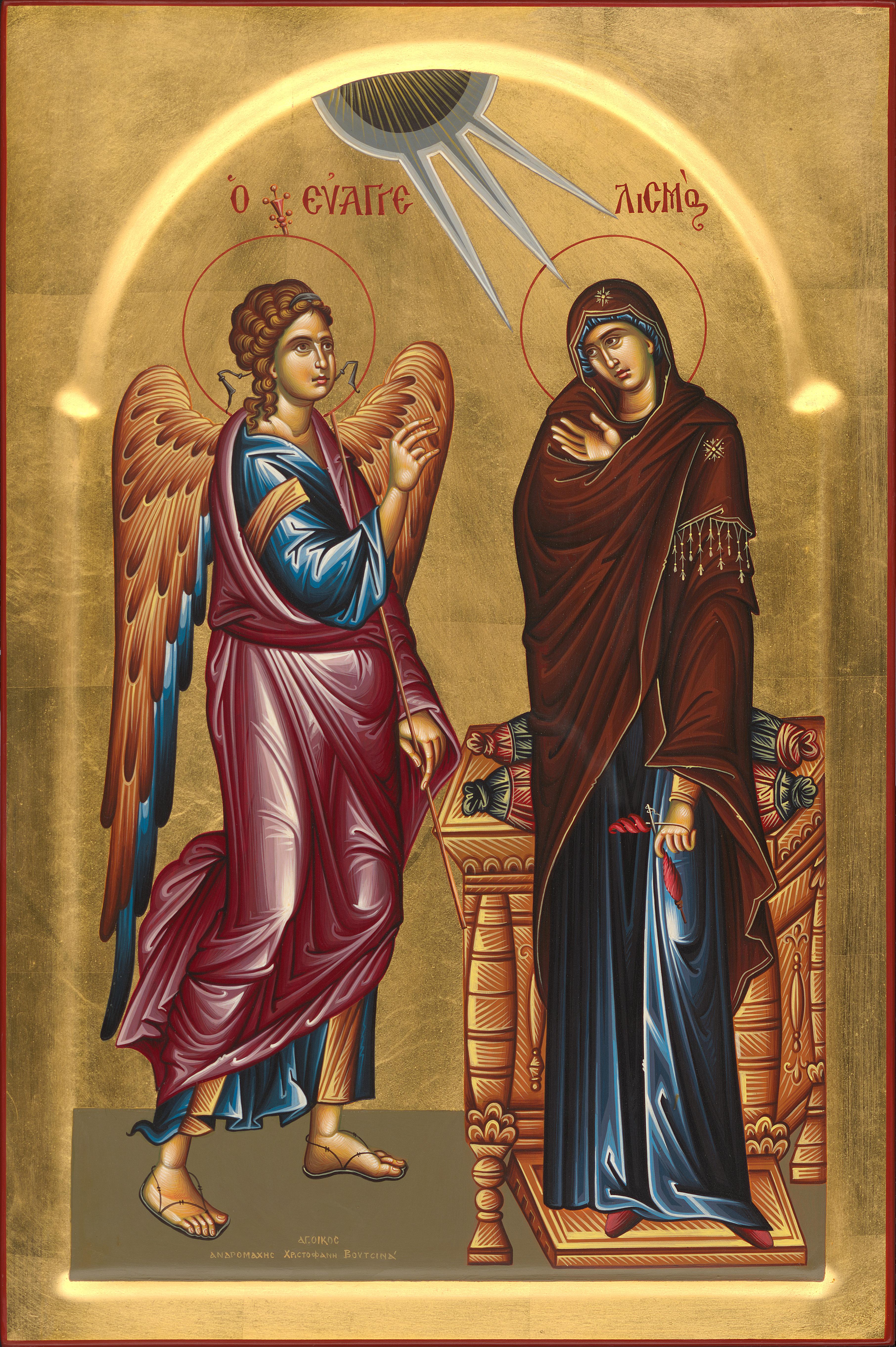 Andromachi Voutsina, Annunciation, Tempera, 46 x 30 cm