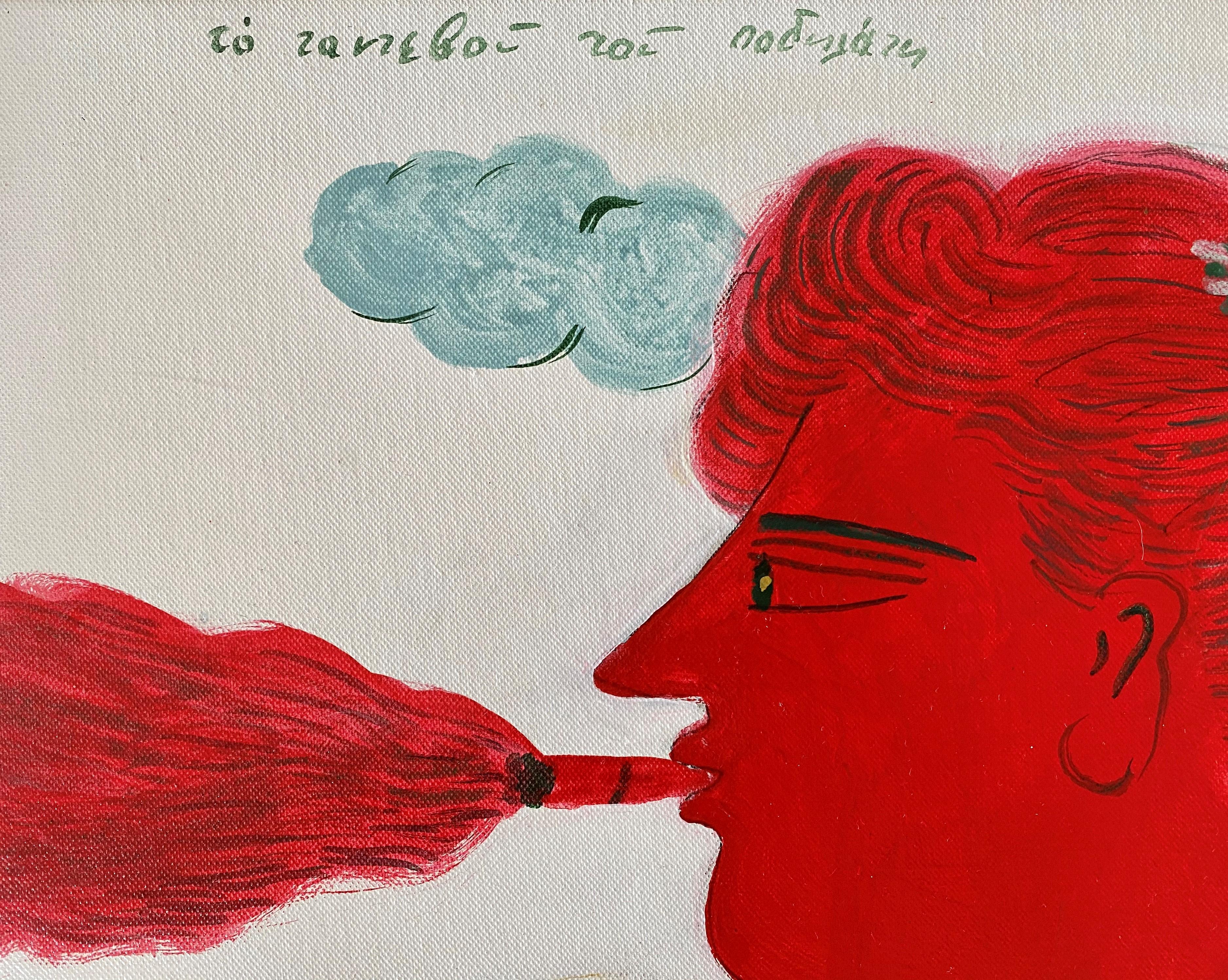Alekos Fassianos (Greek, born 1935) (AR), The Cyclist's Rendezvous, 74 x 49 cm - Image 3 of 3