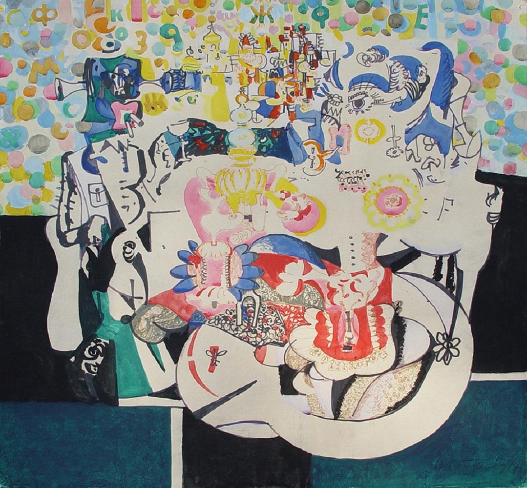 Nikolai Gritsuk (Russian,1922-1976), untitled, 1974, watercolor on paper 65 x 52 cm.