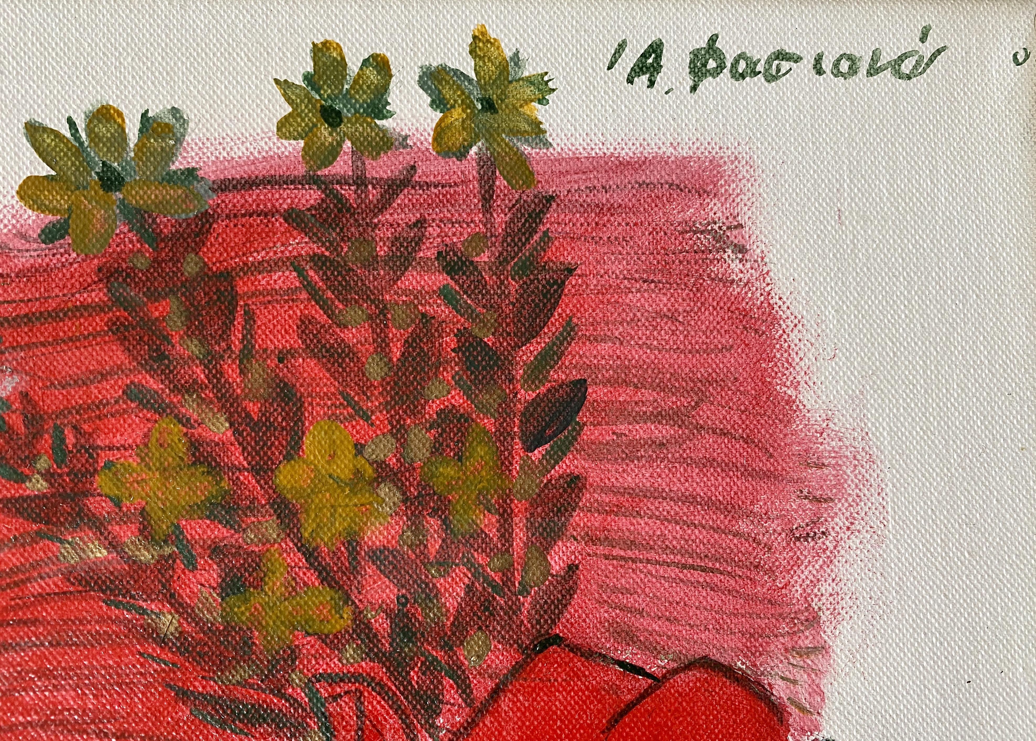 Alekos Fassianos (Greek, born 1935) (AR), The Cyclist's Rendezvous, 74 x 49 cm - Image 2 of 3