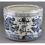 An early 20th Century Chinese hand painted porcelain planter, Dia. 37cm D. 28cm.