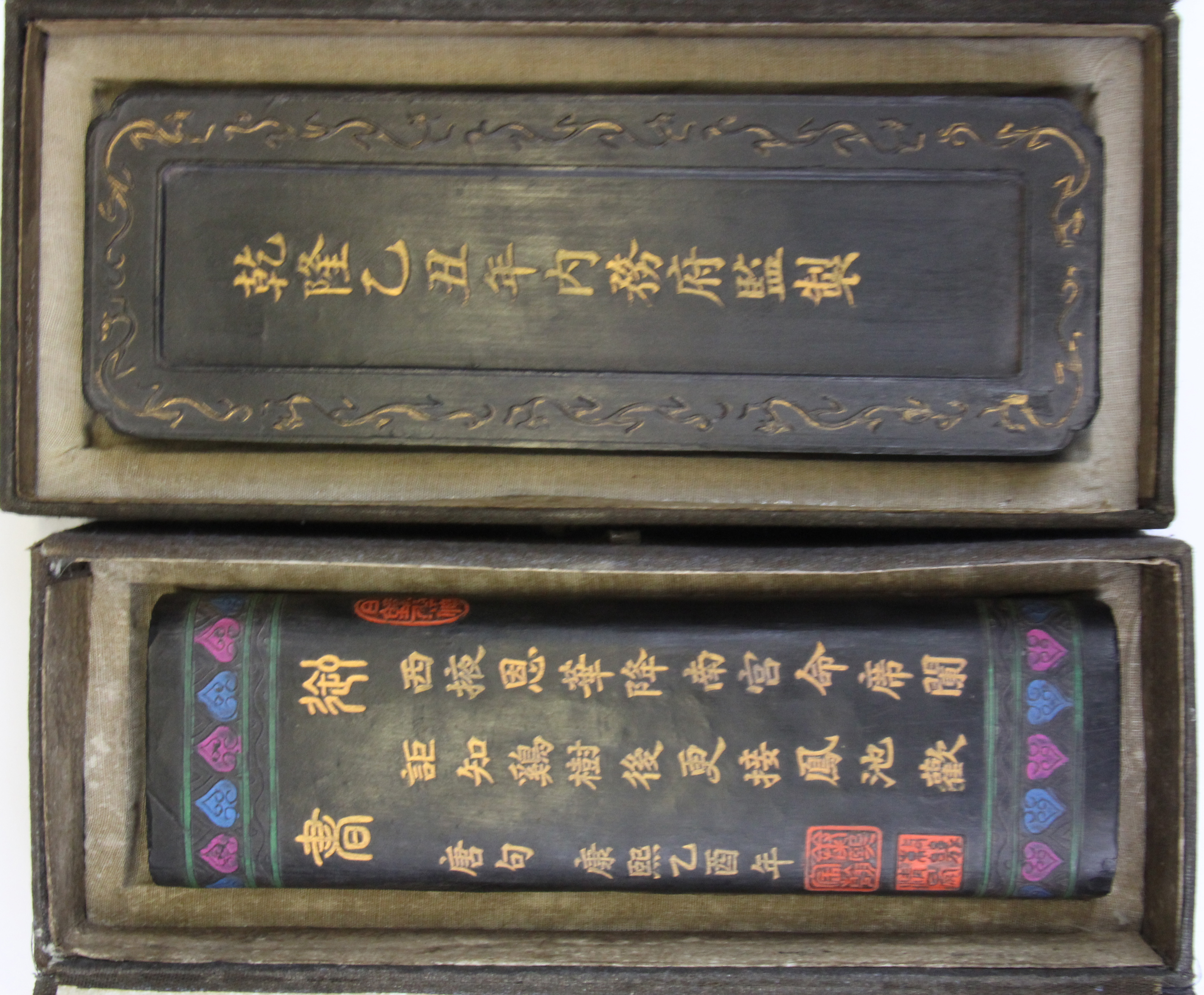 Lot 32 - Two Chinese boxed hand decorated calligraphy ink blocks, longest L. 23cm.