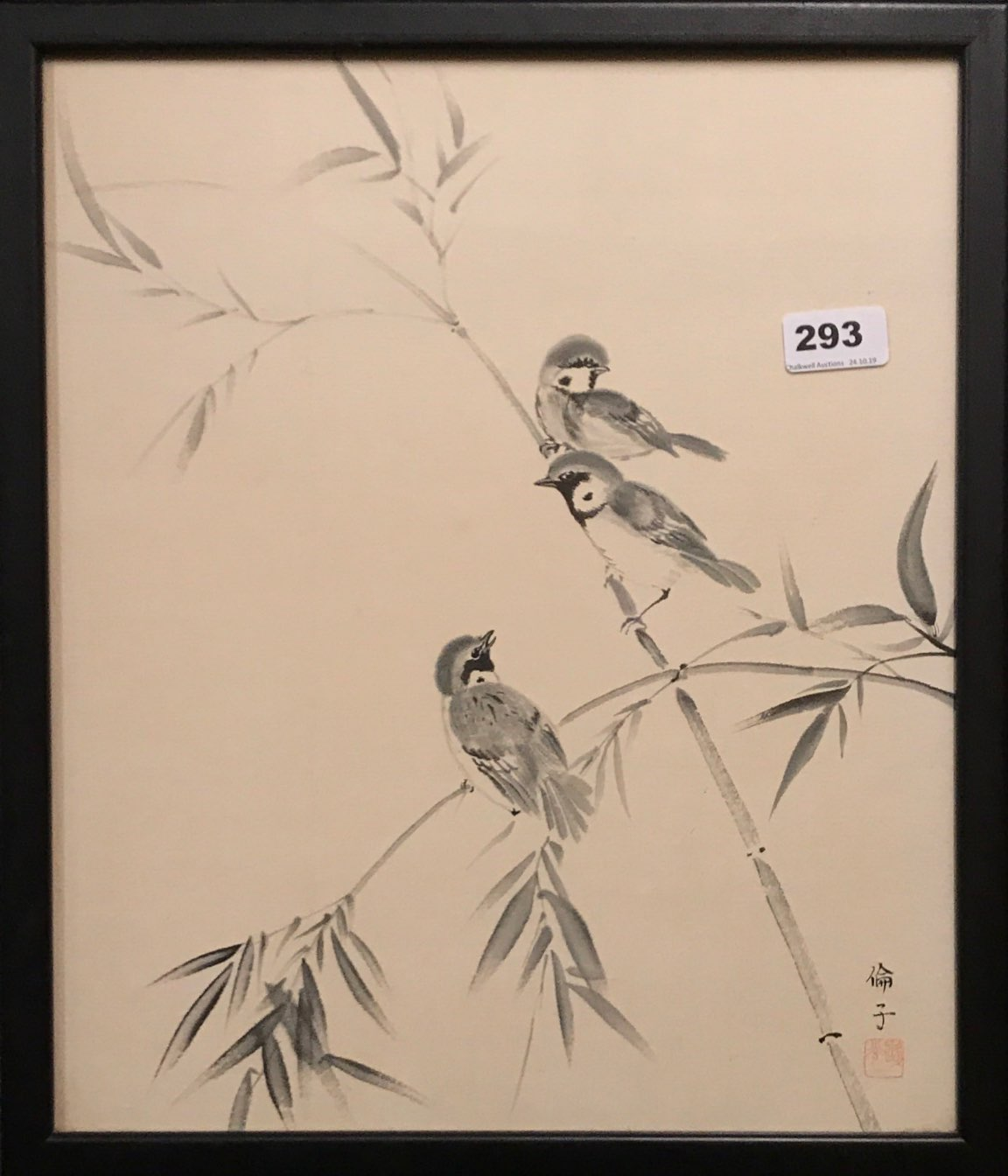 Lot 293 - A framed Chinese signed monochrome ink painting of three birds on a stem of bamboo, frame 38 x
