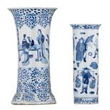 Two Chinese blue and white gu shaped vases, one decorated with an everyday market scene, with a