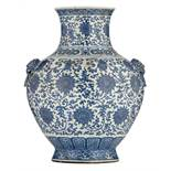 A Chinese blue and white begonia shaped vase, decorated with lotus scrolls and the eight Buddhist