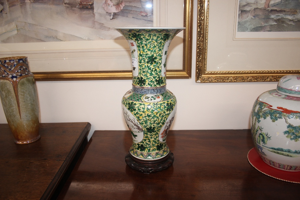 Lot 29 - A 19th Century Chinese porcelain famille verte Yan Yan vase, finely painted with an archer and