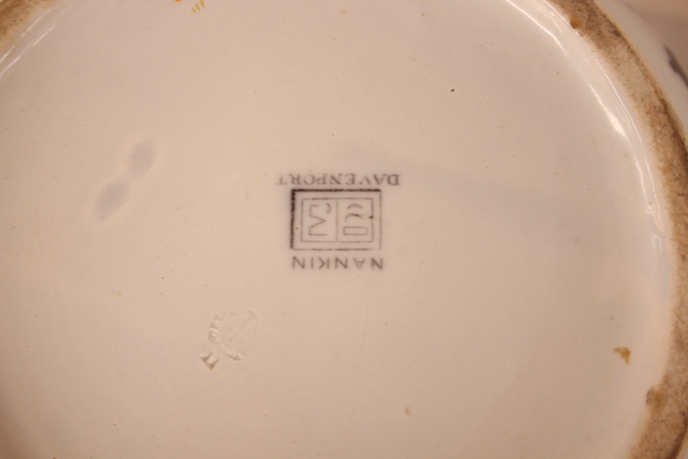 "Lot 43 - A Victorian Davenport ""Nankin"" pattern baluster toilet jug, 36cm high"