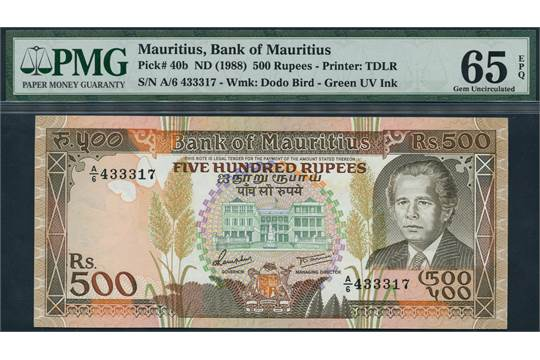 Bank of Mauritius, 500 rupees, ND (1988), serial number A/6