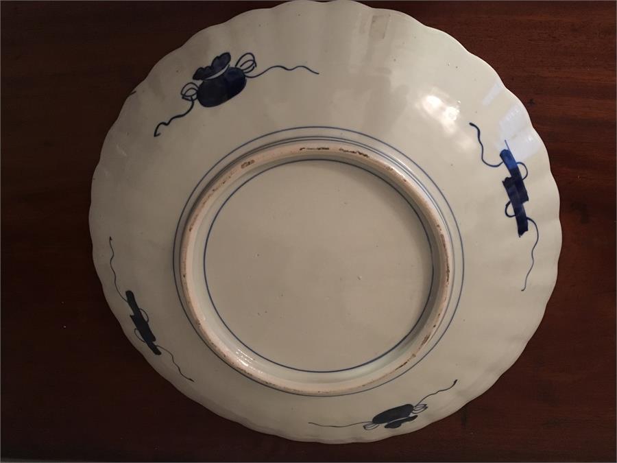 Lot 43 - Large Japanese porcelain charger 41 cm diam.